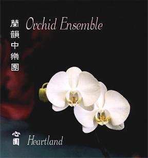 Heartland CD cover_small
