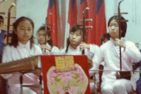 Lan elementary school orchestra