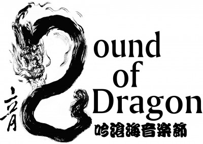 Sound of Dragon Music Festival